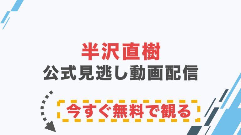 雑技 団 俳優 電脳